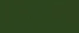 uneticky-pivovar-logo